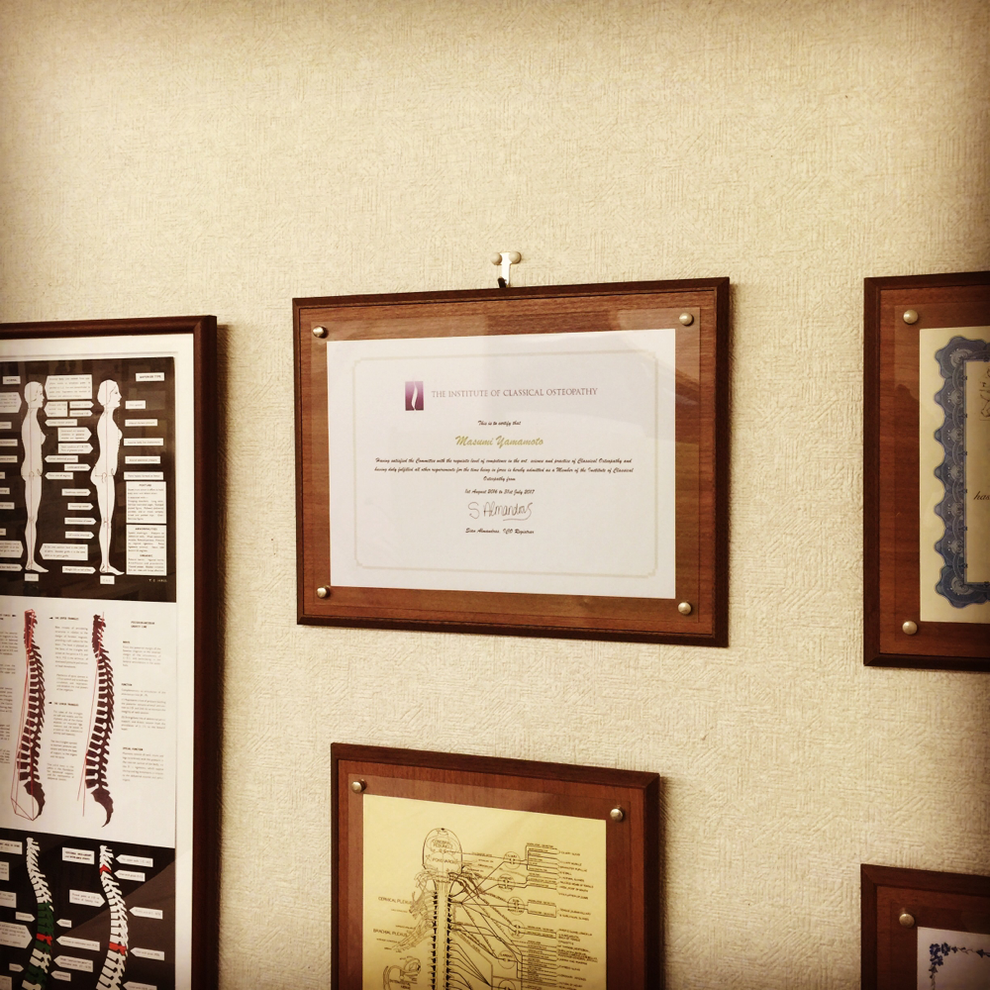英国クラシカルオステオパシー協会メンバーの証明書