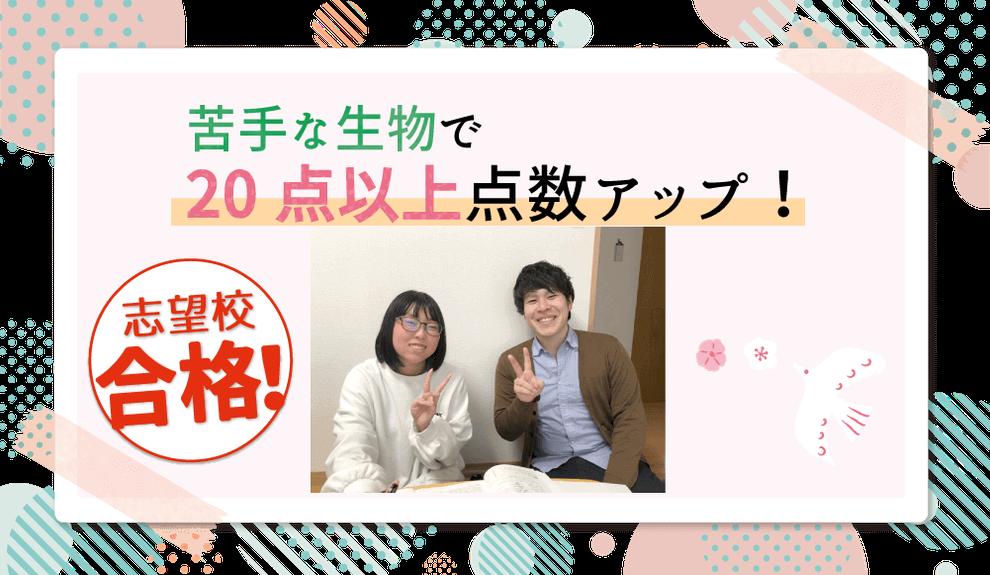 大阪府みゆちゃんのMVPインタビューの画像