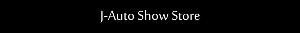 J-AutoShow公式ストア