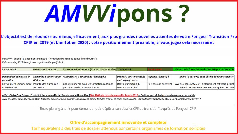 7ff4cc0afe0 2019   priorités financement Fongecif + test CALCUL DE VOS CHANCES offert !
