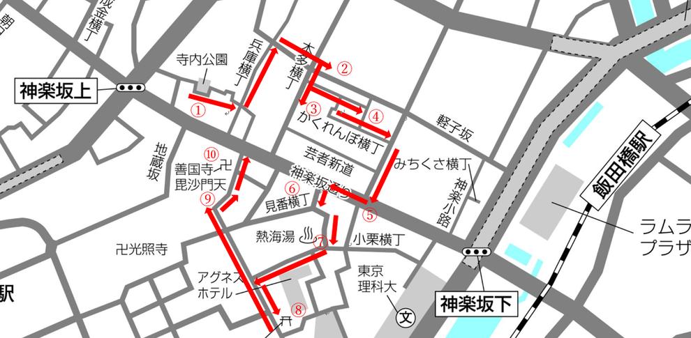 花街を堪能するコース地図