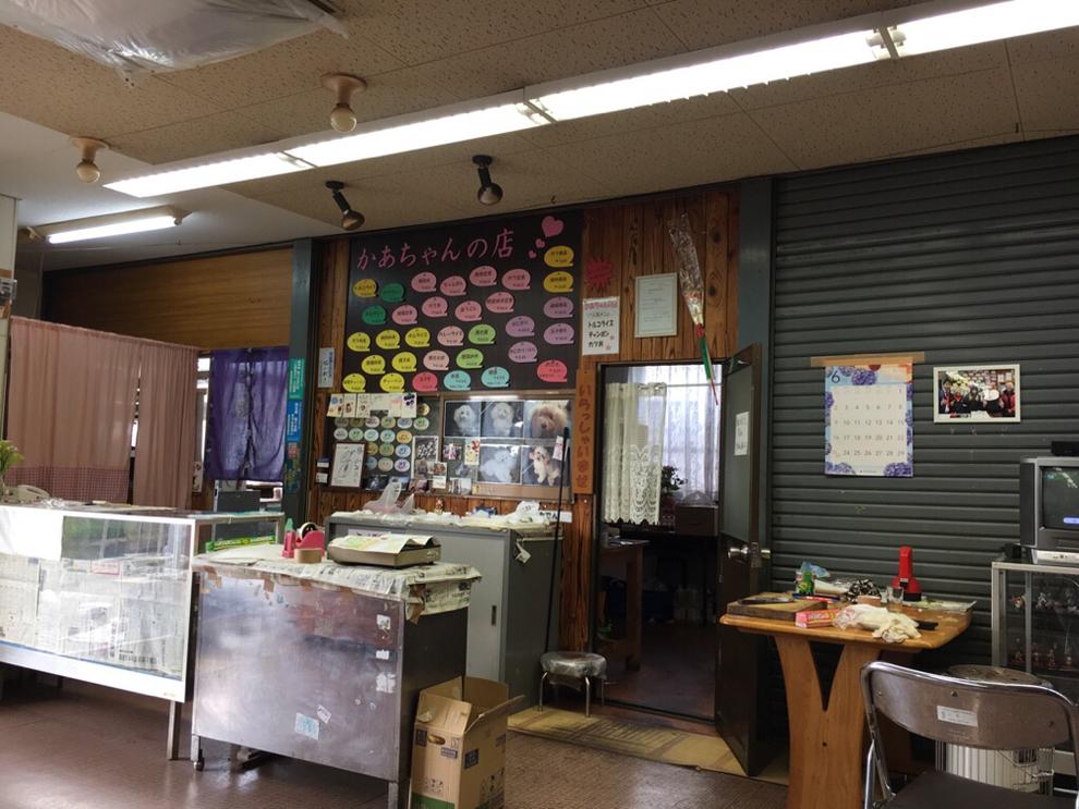 かあちゃんの店 店内