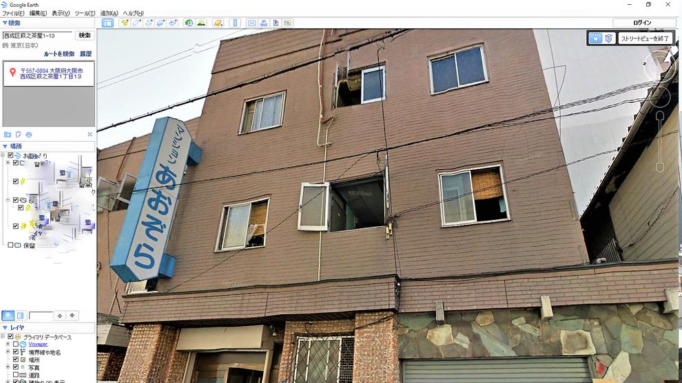 大阪市西成区萩之茶屋1の共同住宅「マンション青空」
