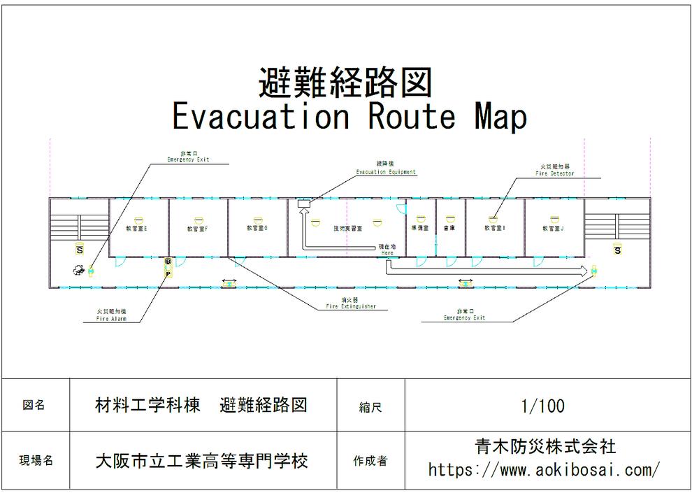 避難経路図 見本