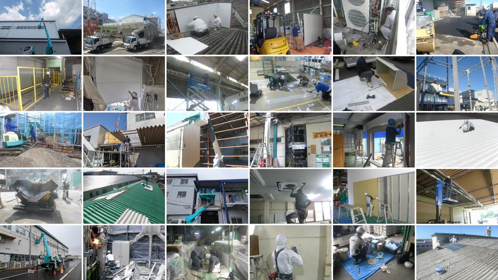 工場のリフォーム写真