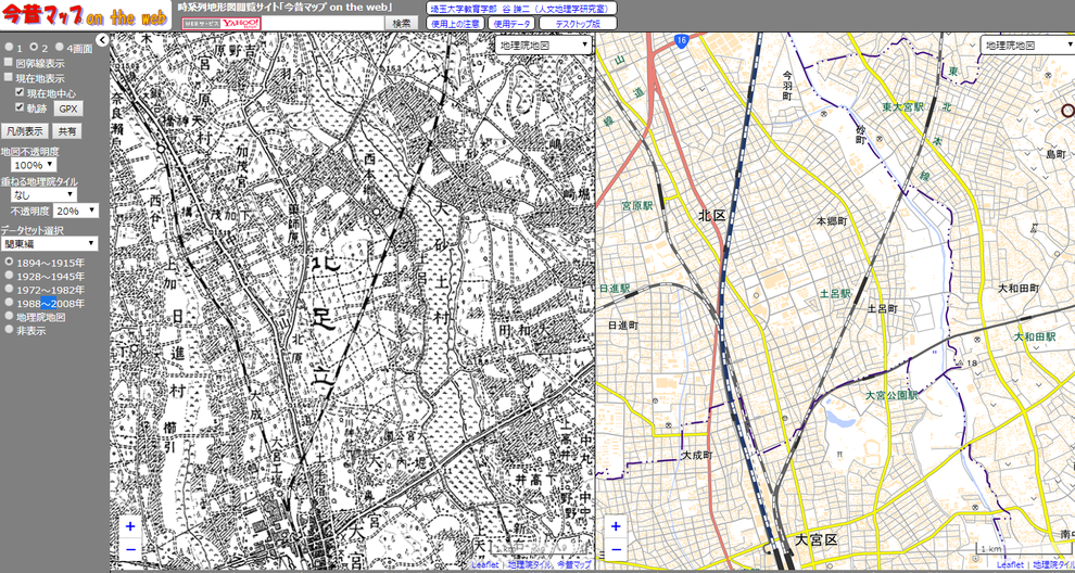 今昔マップon the web  -新旧地図表示-