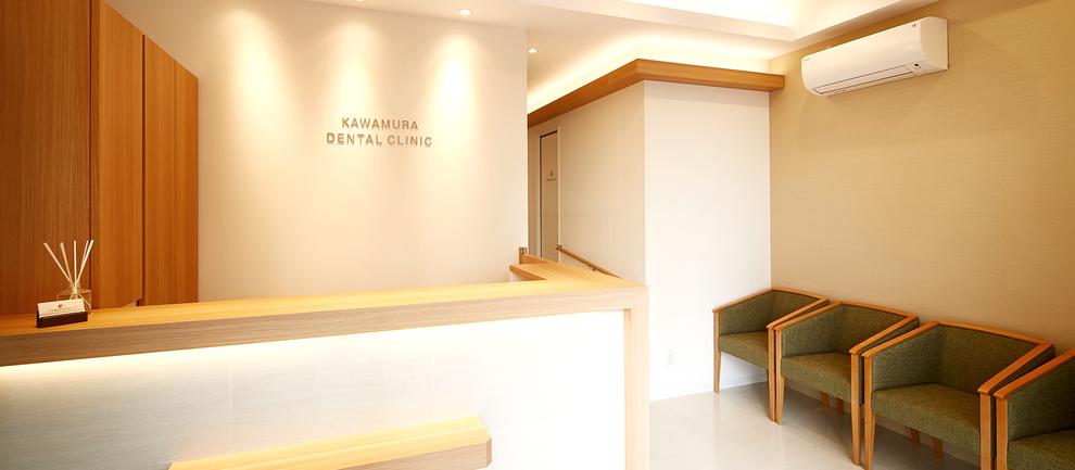 川村歯科医院店舗入り口