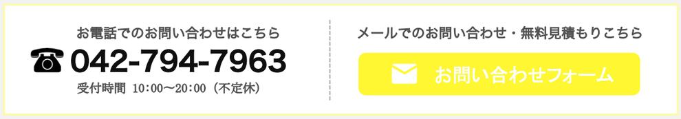 町田でチラシのデザイン作成・ポスティングならお任せ下さい!