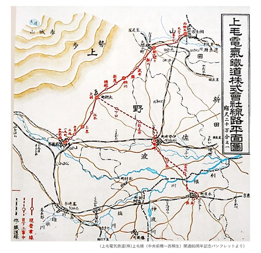 「幻の本庄線」路線マップの画像
