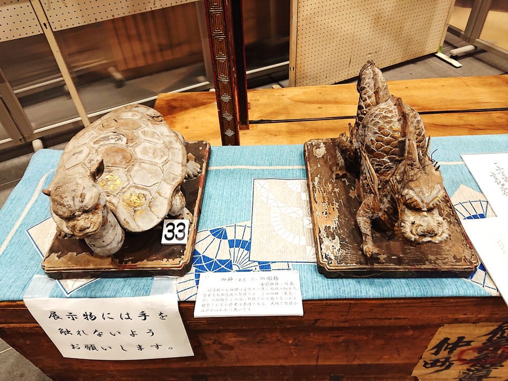 2019年10月30日はにぽんプラザにて展示されていた金鑚神社所蔵の四神彫物