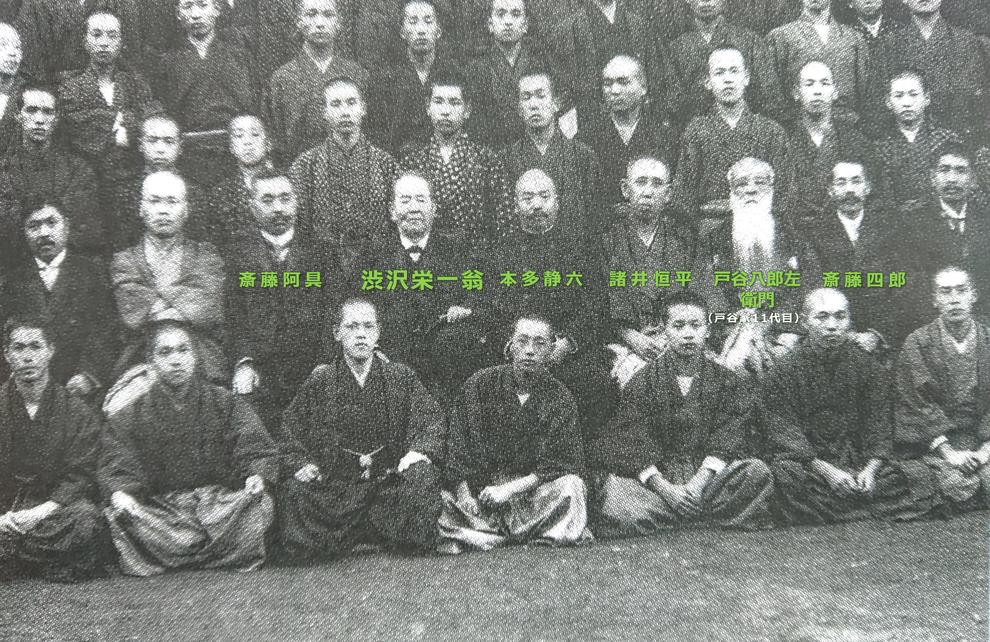埼玉学生誘掖会の集合写真の画像