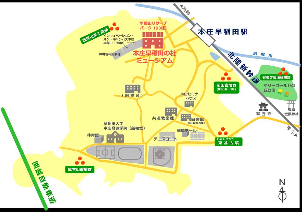 本庄早稲田の杜ミュージアム地図