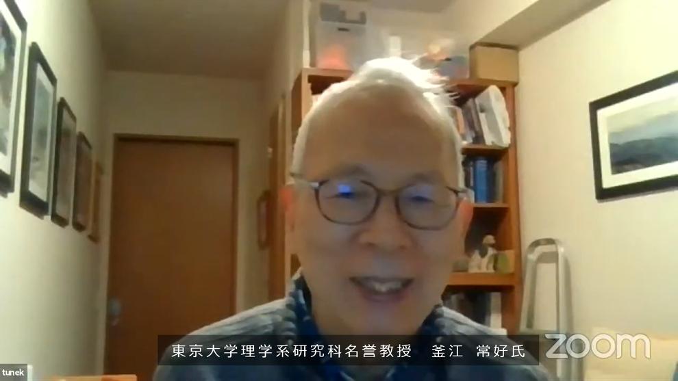 2021年2月15日放送のアメディア・オンエアー『マンガ塙保己一をご紹介』にZOOMで出演されている時の釜江常好先生