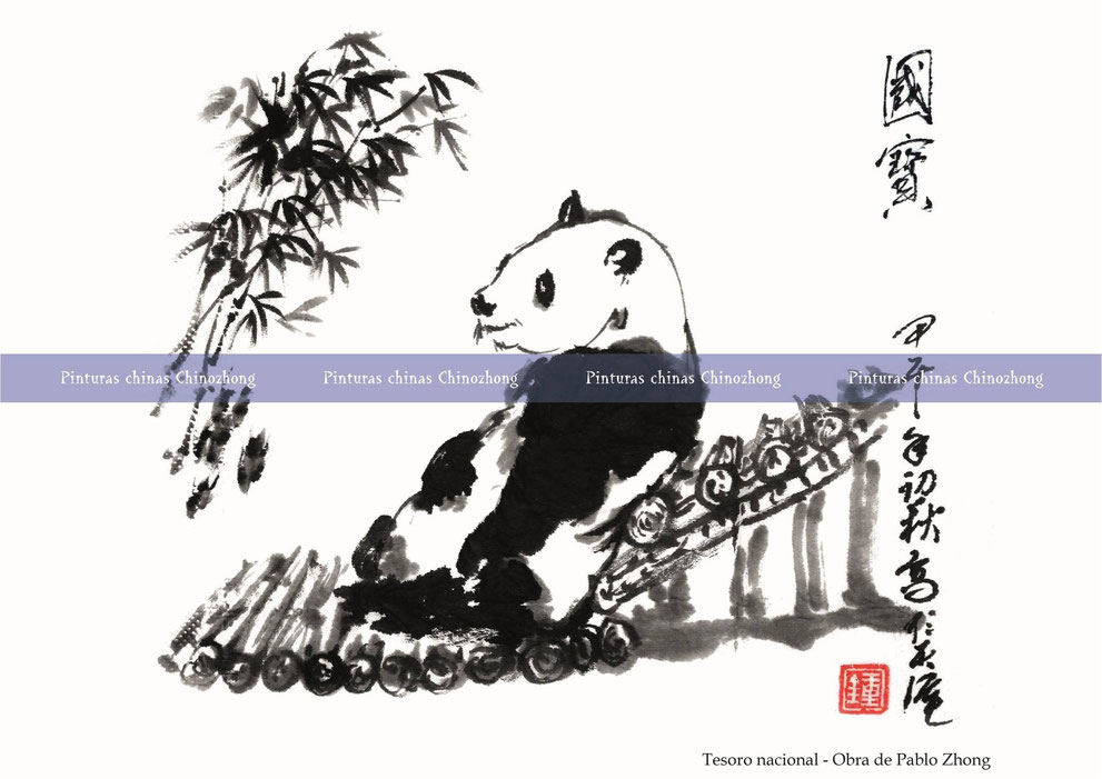 Tesoro nacional (2) - Obra de Pablo Zhong