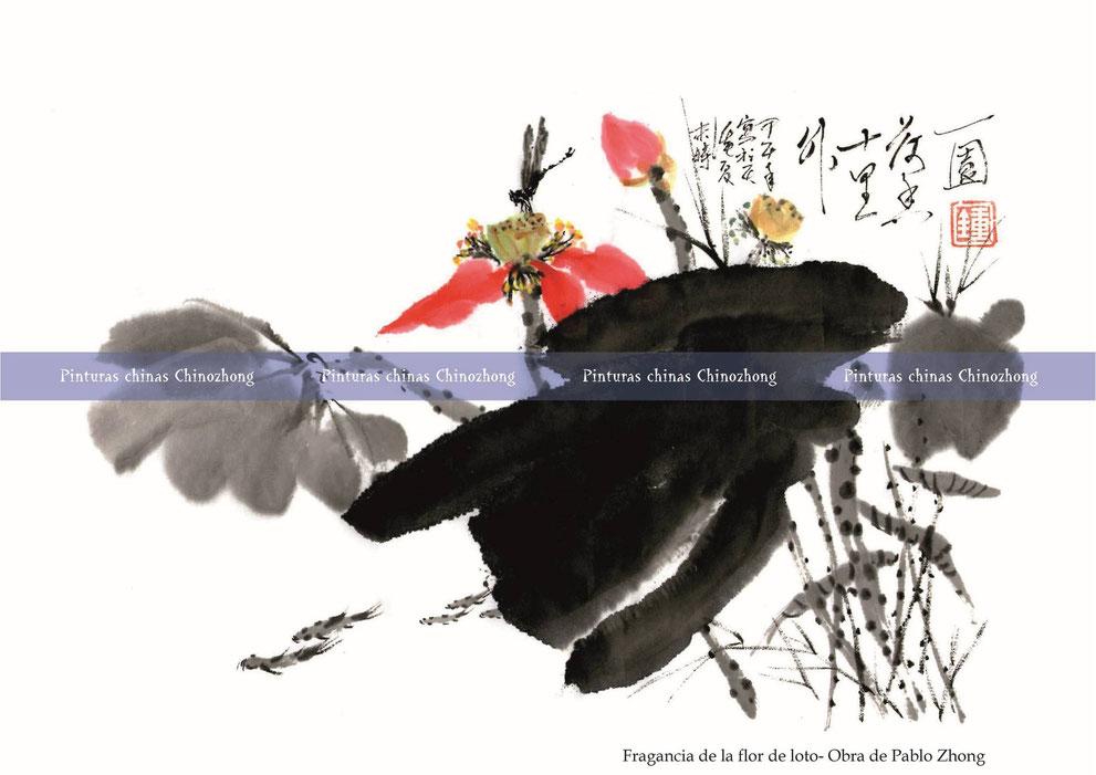 Fragancia de la flor de loto - Obra de Pablo Zhong