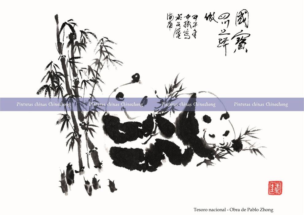 Tesoro nacional (1) - Obra de Pablo Zhong