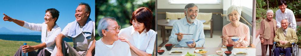 高齢者の「これから」を支える食事