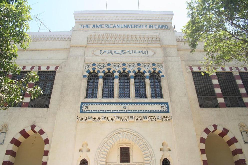 Center for Translation Studies AUC (Cairo)