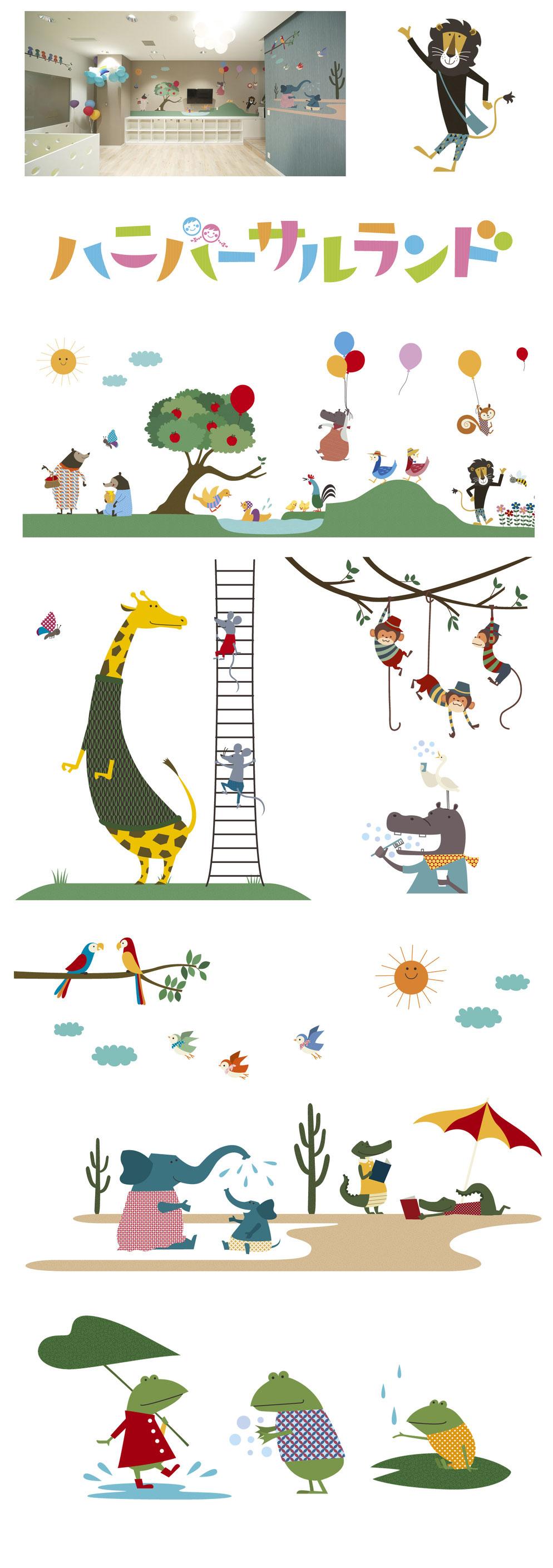 いろいろな動物のイラスト