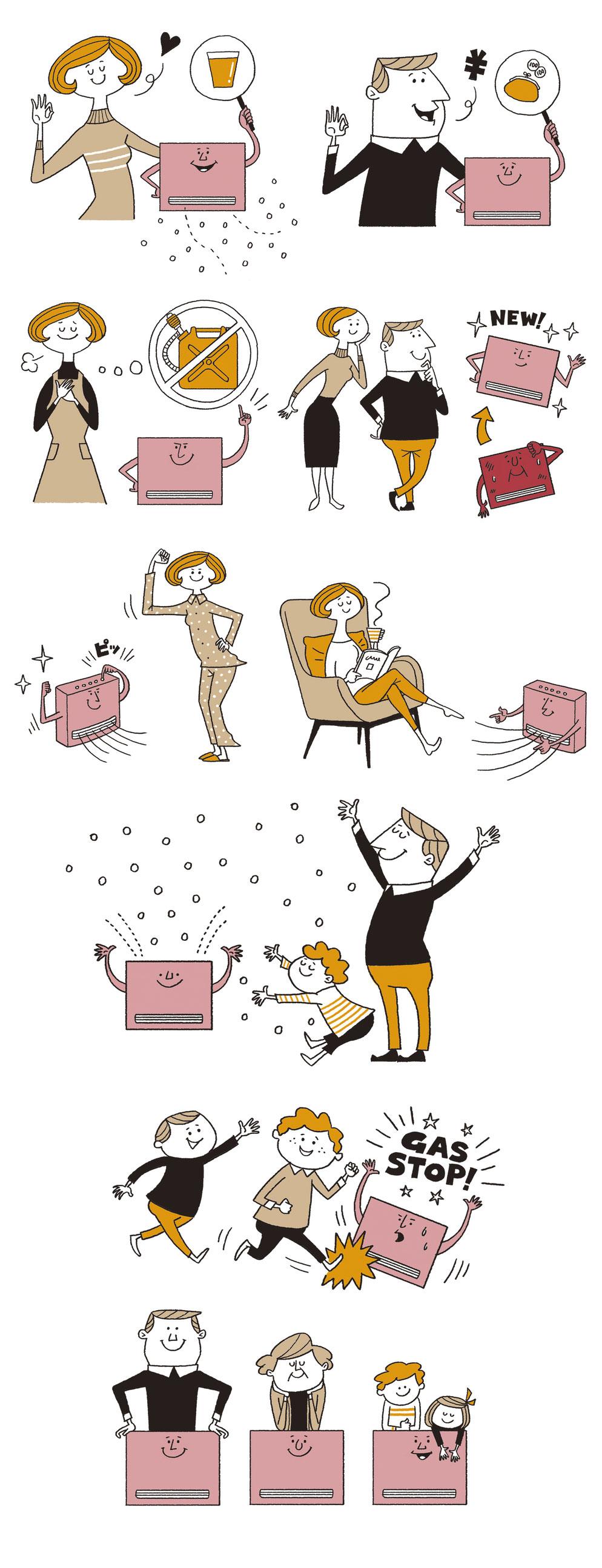 ガスファンヒーターと家族の暮らしのイラスト
