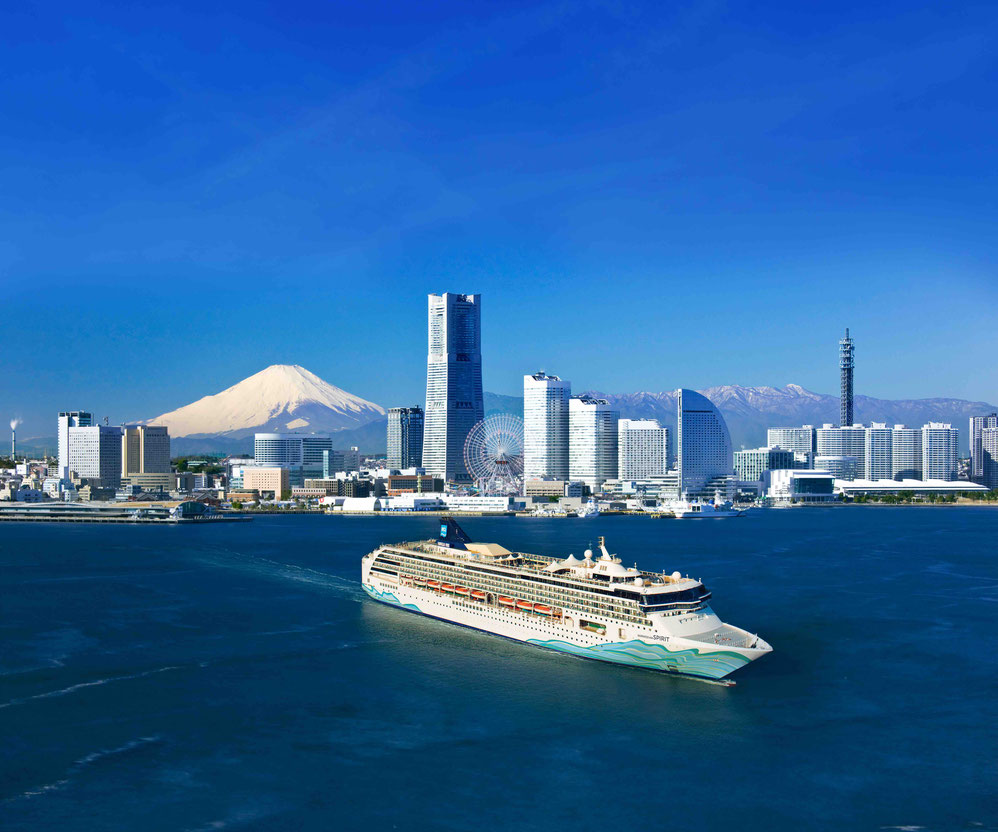 Norwegian Spirit Tokio