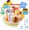 夏のプチギフト 焼菓子セット