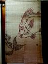 麻暖簾 ~黒鯛を追いかける赤鯛~
