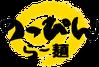 のっぴんらー麺ロゴマーク