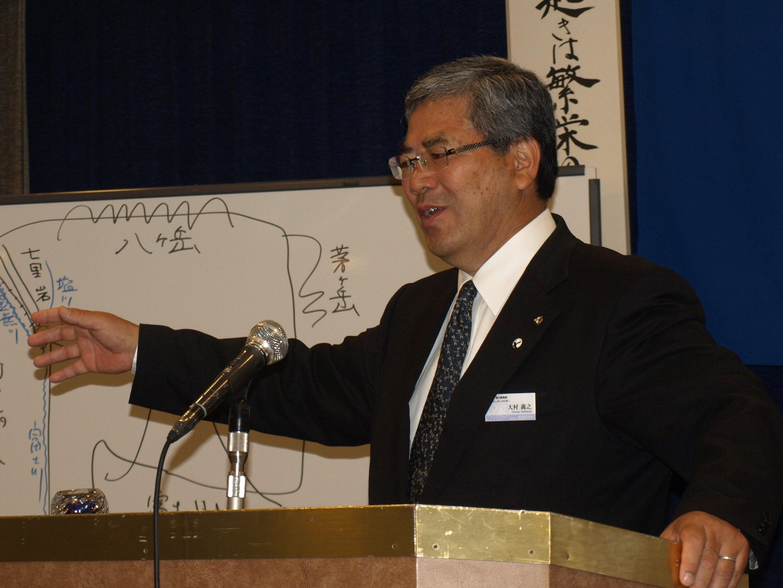 平成29年(2017)5月 - 栃木県宇都...