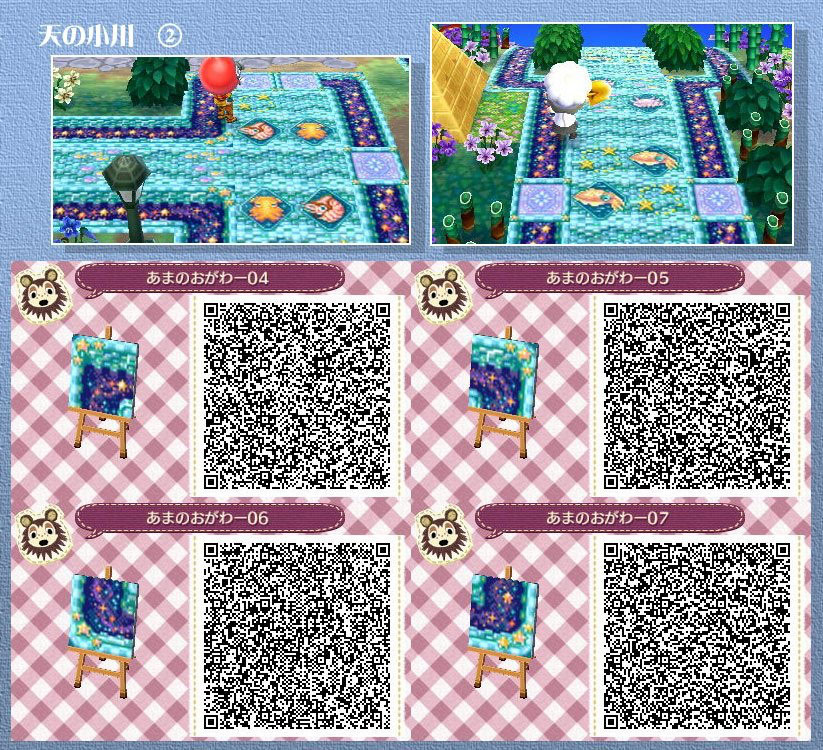 Bodendesigns Seite 2 Animal Crossing New Leaf
