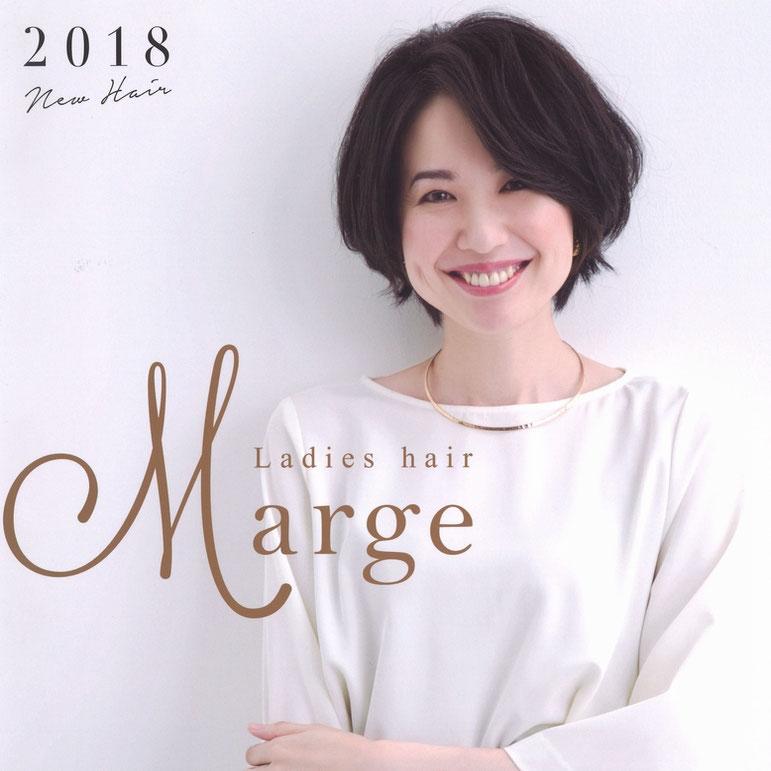 new hair 2018 2005 北海道理容生活衛生同業組合 PRT プリト