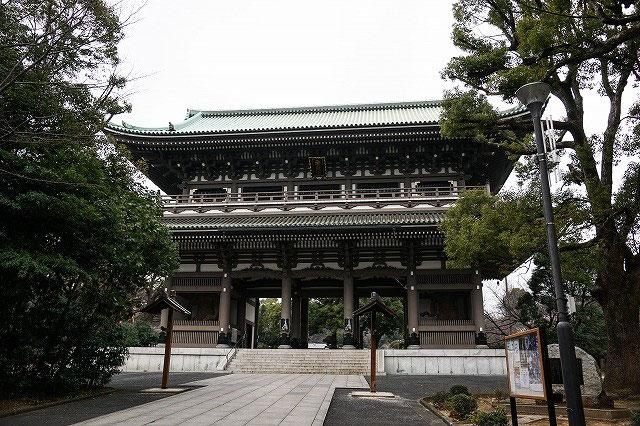 Sojiji Temple - Koloa Jodo Mission- Buddhist Temple