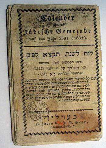 Calendario Del Ano 1957.Calendario Hebreo Betzalels Jimdo Page