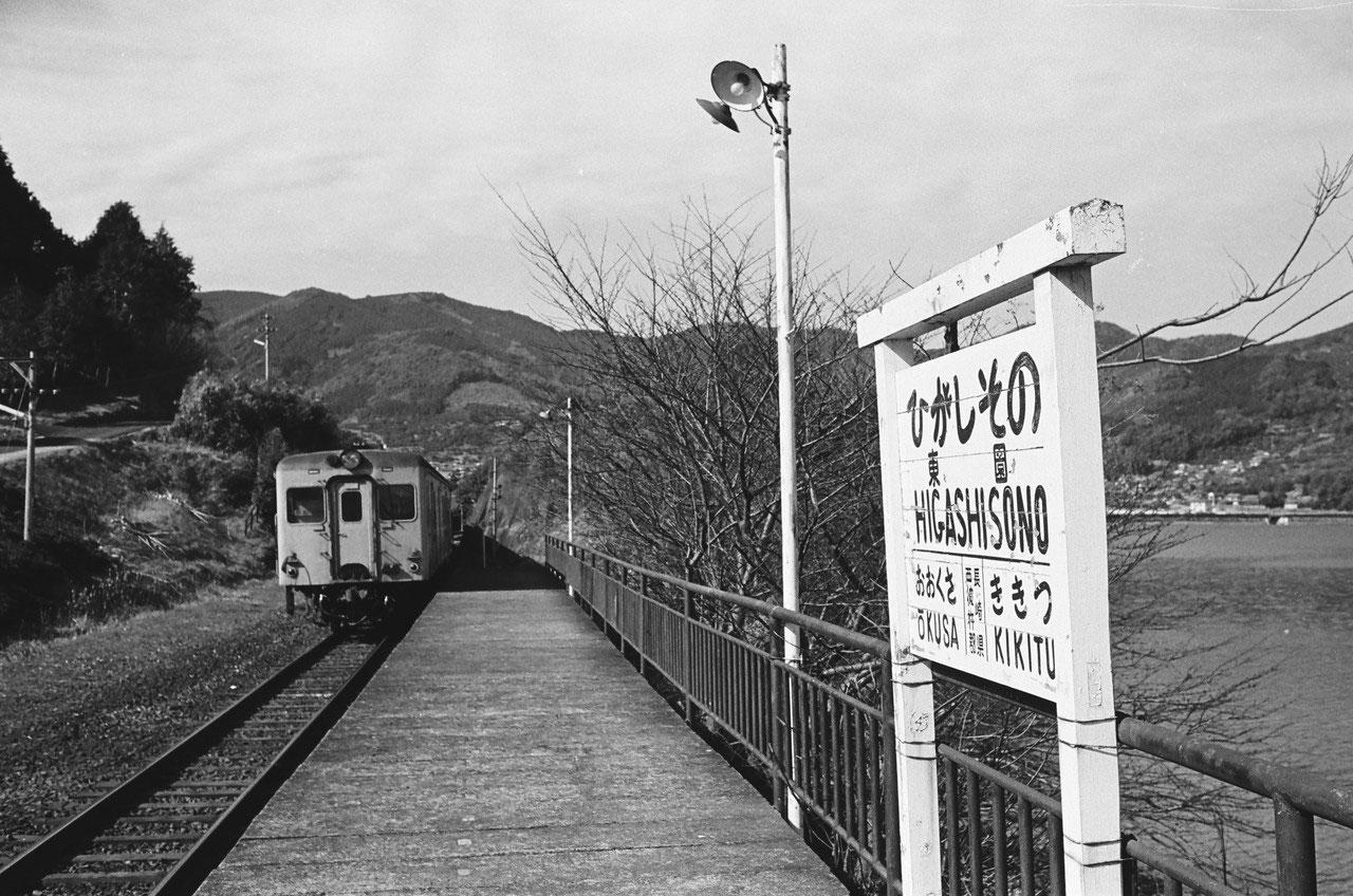 シリーズ2.昭和の駅 in 九州 東...