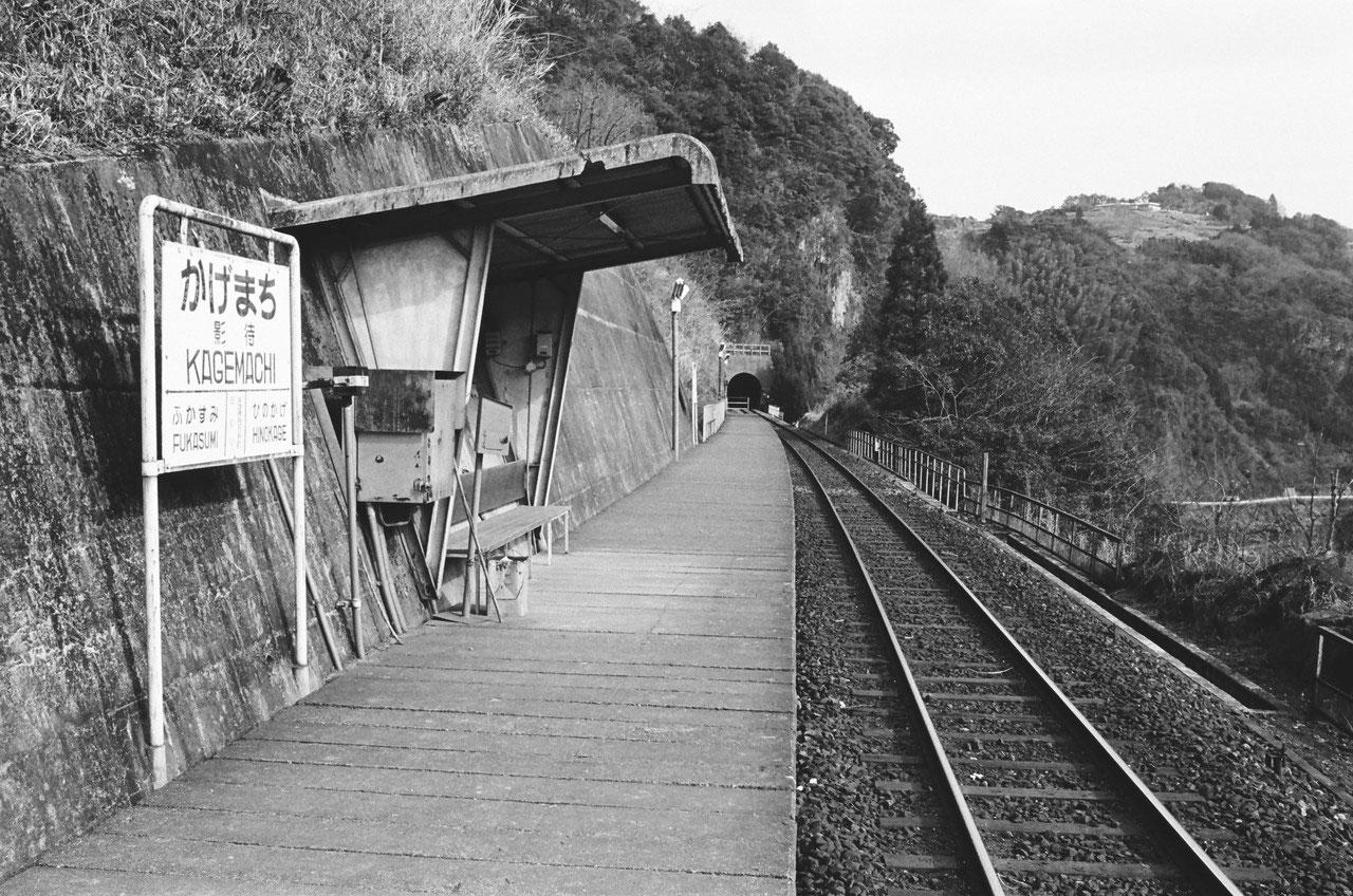シリーズ2.昭和の駅 in 九州 影...