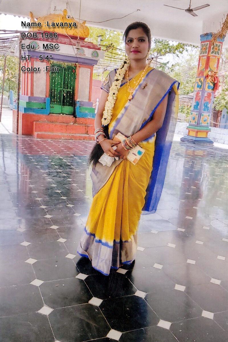 SC Madiga Female Second Marriage - Pavani Marriage Bureau