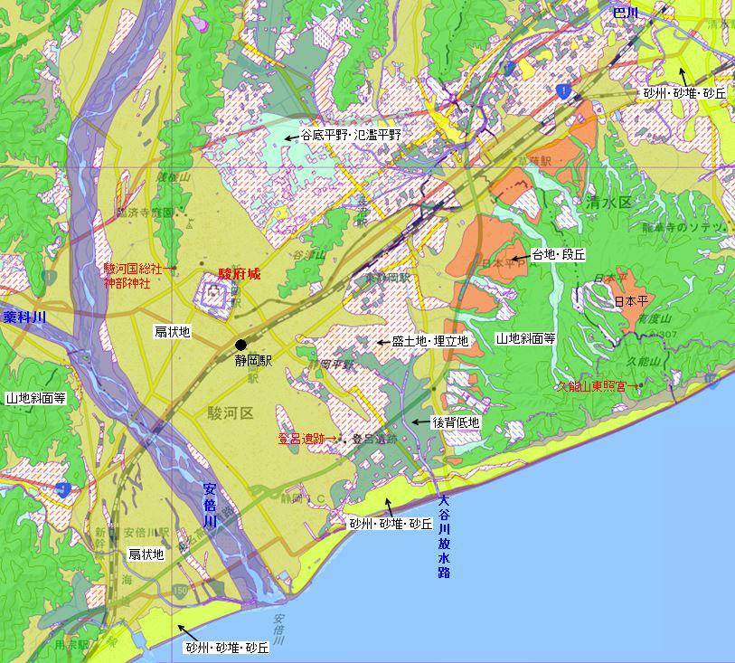 駿河国 駿府藩(静岡藩) - 全国...