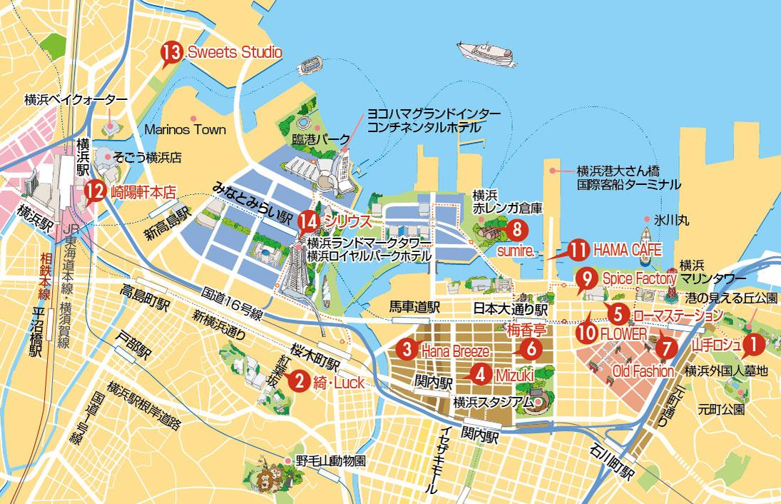 観光 マップ 横浜 【ホームメイト・リサーチ】横浜市西区の観光マップ・レジャーマップ