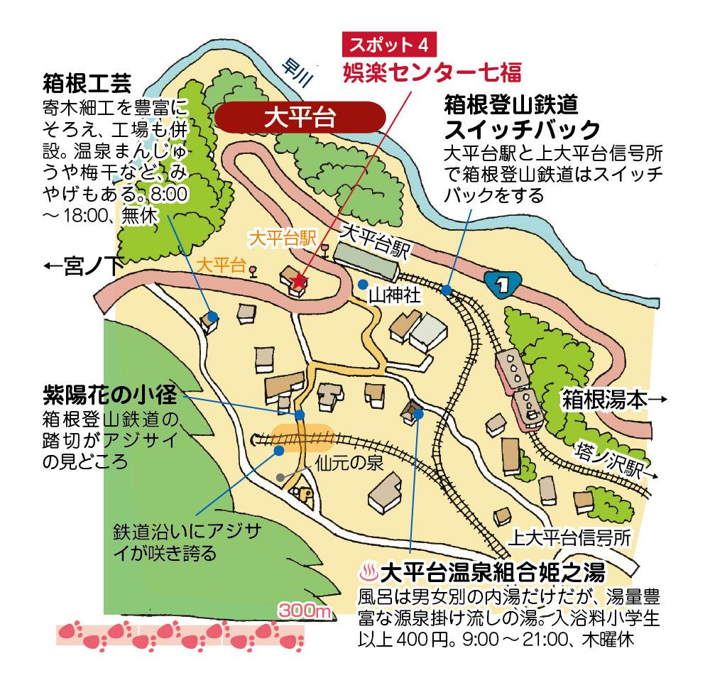 関東中部地図イラストマップ ワークスプレス株式会社