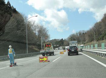 道路 工事 高速