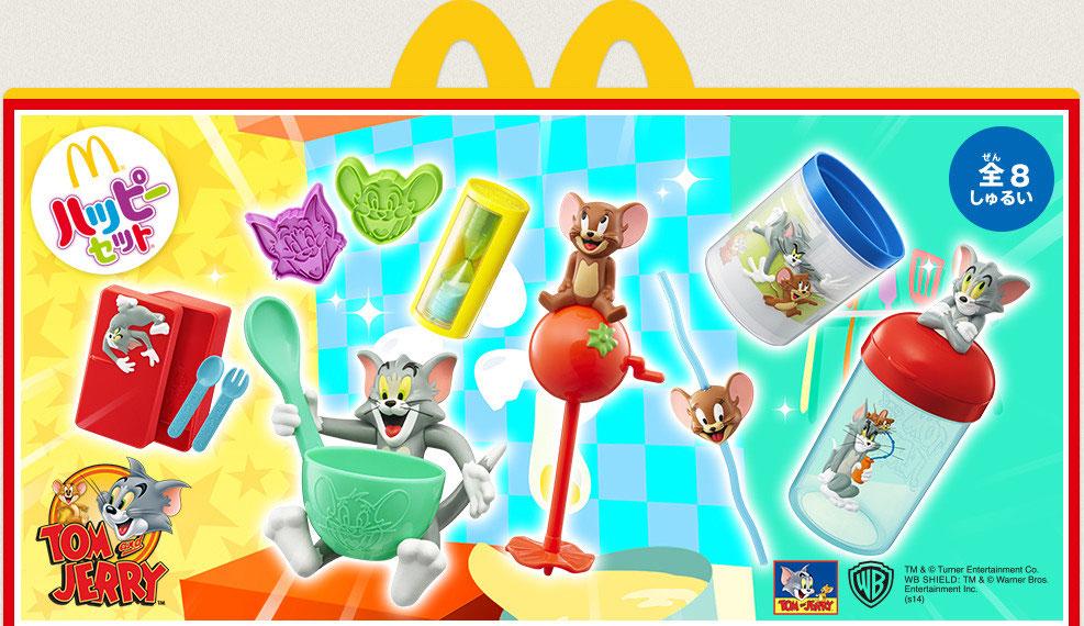 ハッピーセット Happy Macaron手作り石けんのhpブログ