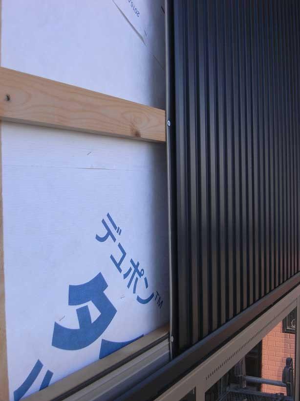 ガルバリウム鋼板外壁の下地 菅沼建築設計