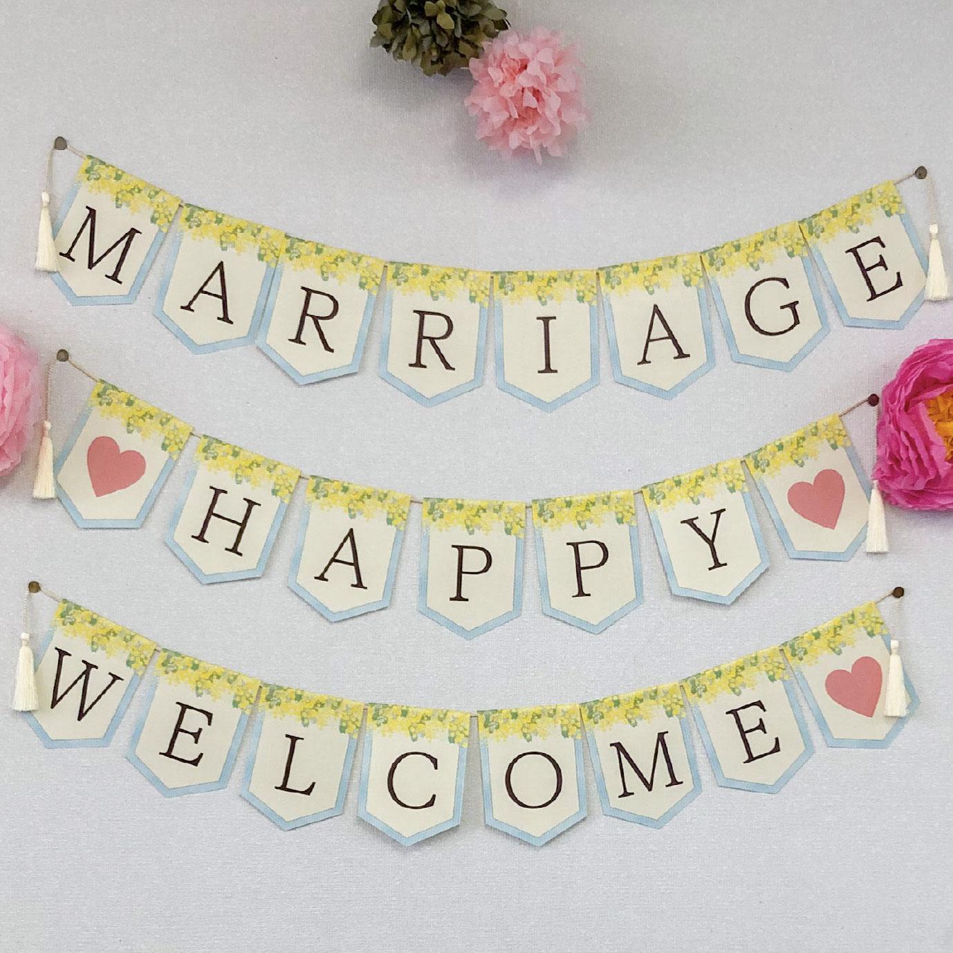 「婚姻届Laboオリジナル ガーランドキット」ミモザ メッセージ3種「MARRIAGE」「♡HAPPY♡」「WELCOME♡」