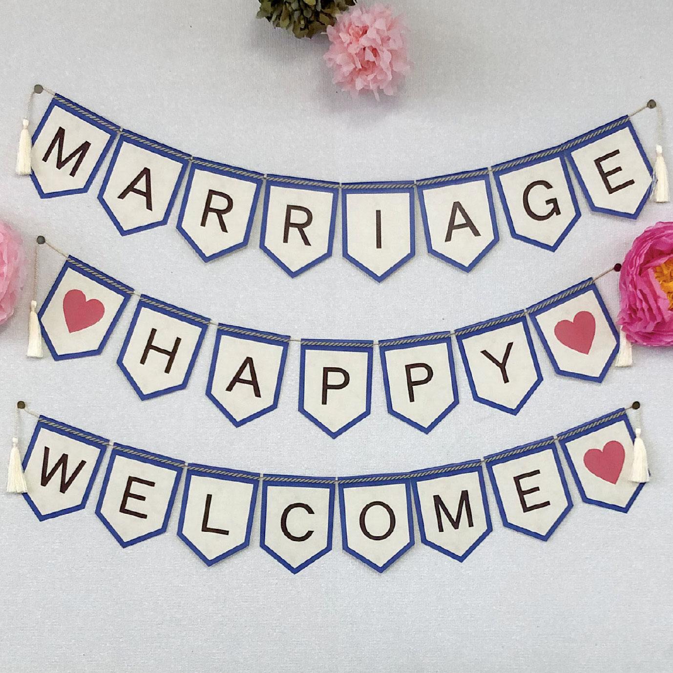 「婚姻届Laboオリジナル ガーランドキット」オリジナル メッセージ3種「MARRIAGE」「♡HAPPY♡」「WELCOME♡」
