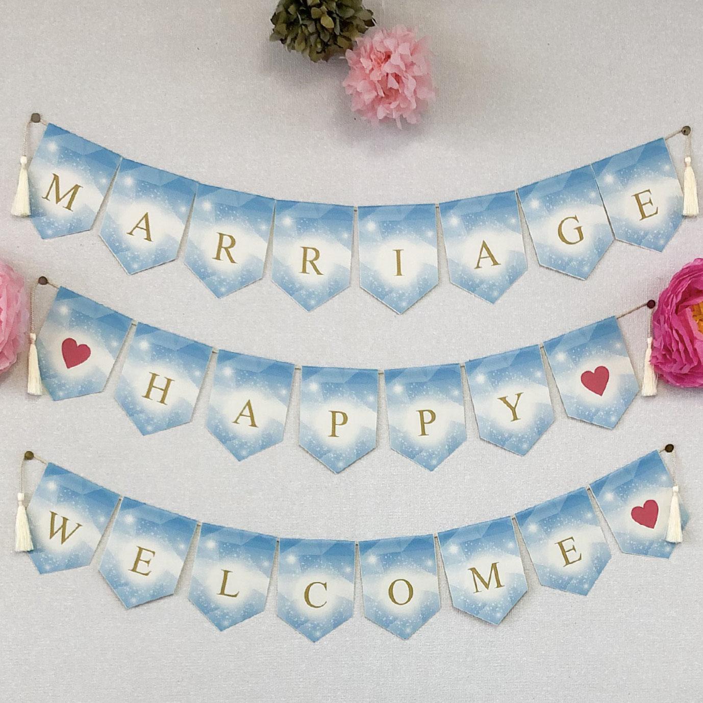 「婚姻届Laboオリジナル ガーランドキット」クリスタル メッセージ3種「MARRIAGE」「♡HAPPY♡」「WELCOME♡」