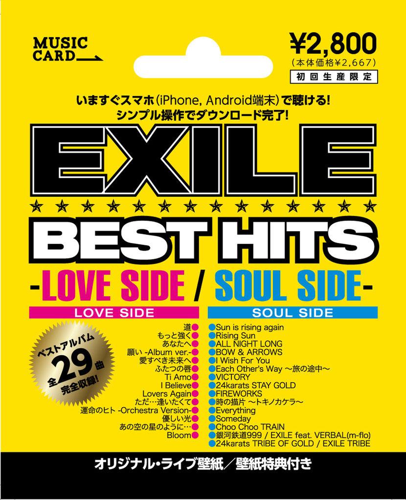Exileのベストアルバムが丸ごとスマホにドン 日本初 の ミュージック カード がlawson限定で発売開始 アジアエンタメlife