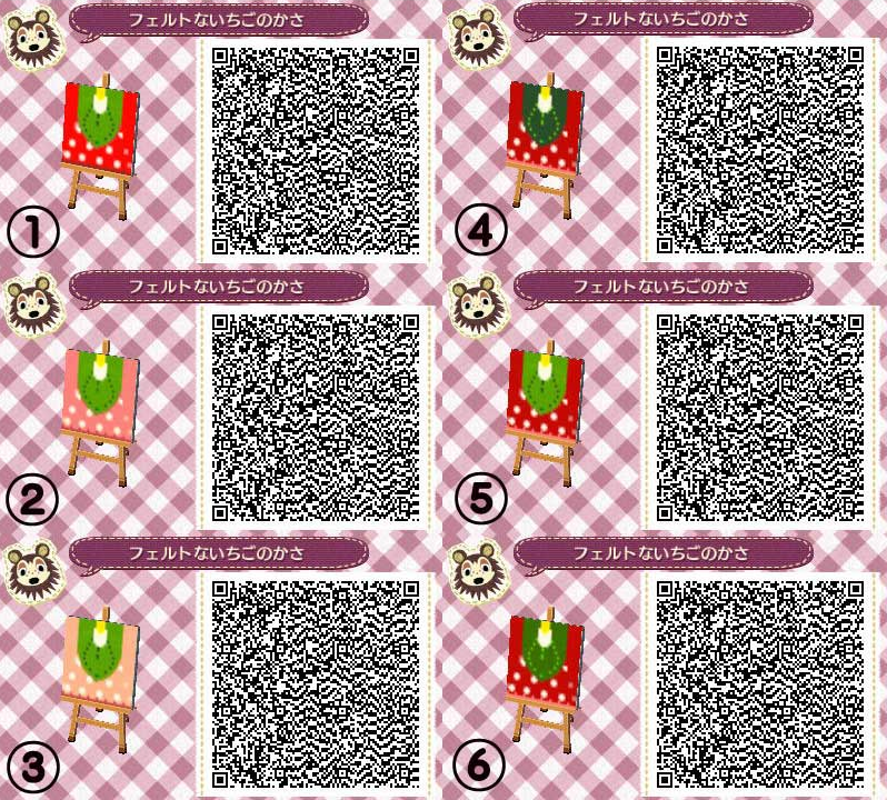 Regenschirme Qr Codes Animal Crossing New Leaf