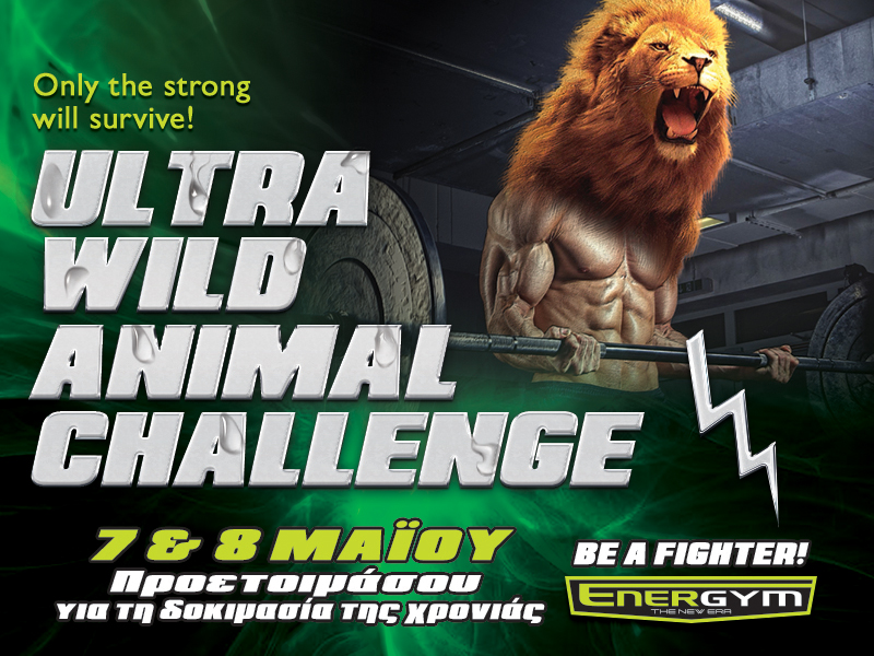 Challenge jpg
