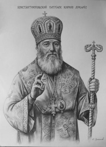 Святитель Кирилл Лукарис, патриарх Константинопольский (+1638), через 100 лет после начала Реформации христианства, поднявший знамя церковного обновленчества и Реформации на православном Востоке.
