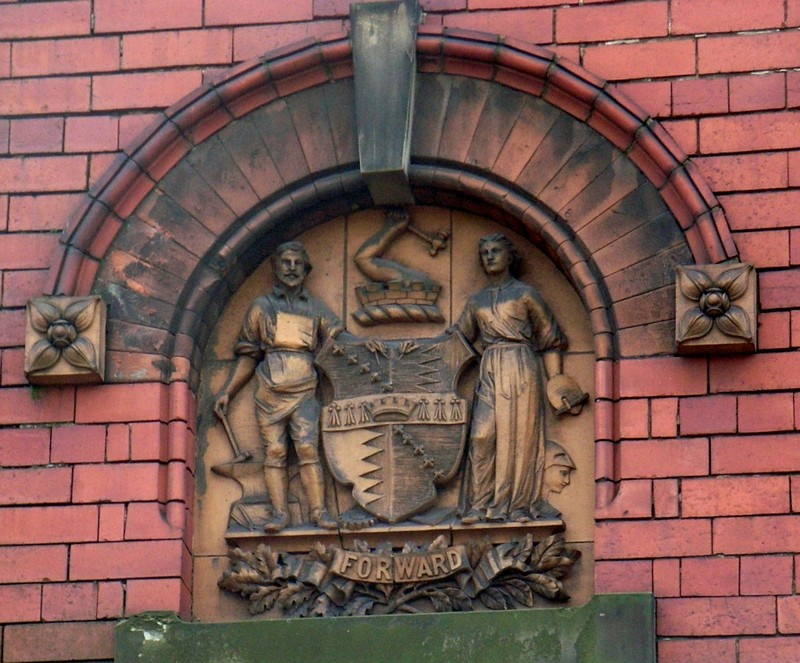 Bordesley washing baths - detail